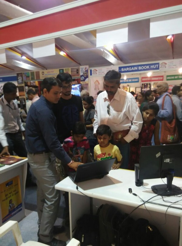 Exhibition Stall Booking : Ahmedabad national book fair smartguru
