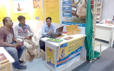 Ahmedabad National Book Fair 2016